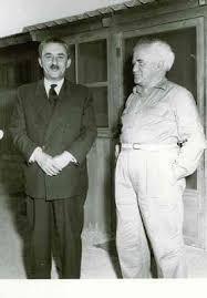 mosché Sharrett et Ben Gourion
