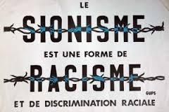 sionisme racisme